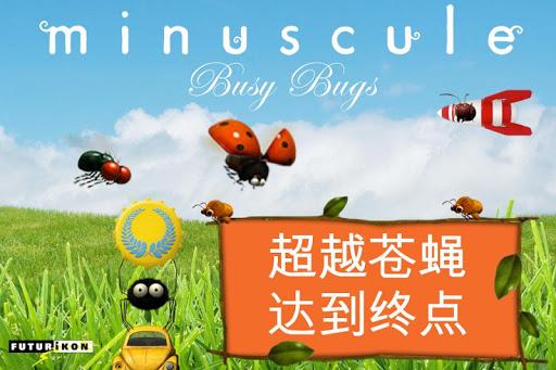 minuscule Busy Bugs