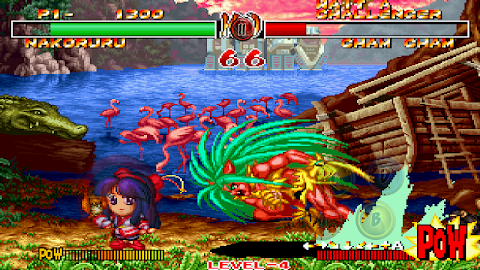 SAMURAI SHODOWN II Screenshot 5