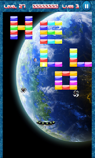 Arkasteroid(Arkanoid Asteroid)- screenshot thumbnail