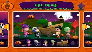 Screenshot of Halloween Sticker Book Lite