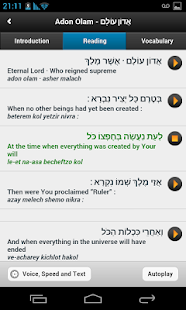 Learn Hebrew Pod- screenshot thumbnail