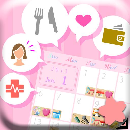 欲張りダイアリー〜スタンプ/アイコン式カレンダー/日記 生活 App LOGO-硬是要APP