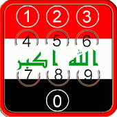 IRAQ Flag Pin Screen Lock