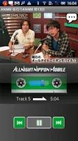 Screenshot of 磁石のオールナイトニッポンモバイル第13回
