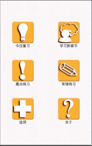 2016考研_招生簡章 報考指南 研究生目錄 真題 複習備考—中國教育在線碩士研究生招生服務平台