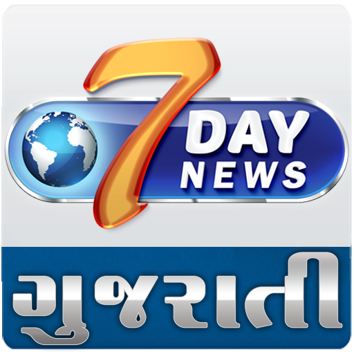 7 Day News Gujarat