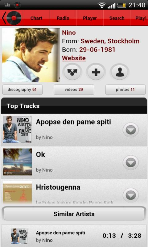 mygreek.fm- screenshot
