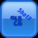 오예~ 인증샷 logo