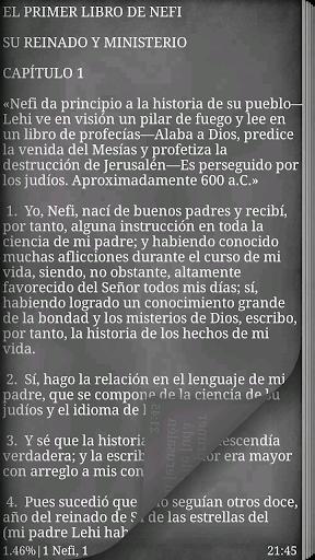 【免費書籍App】El Libro de Mormón-APP點子