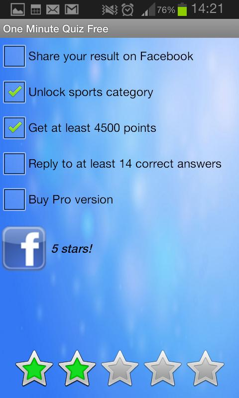 One Minute Quiz Free - screenshot