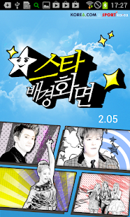 Korean Stars - screenshot thumbnail