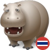 Thai Animal Sound Effects ไทย