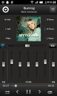 Android Equalizer Player - screenshot thumbnail