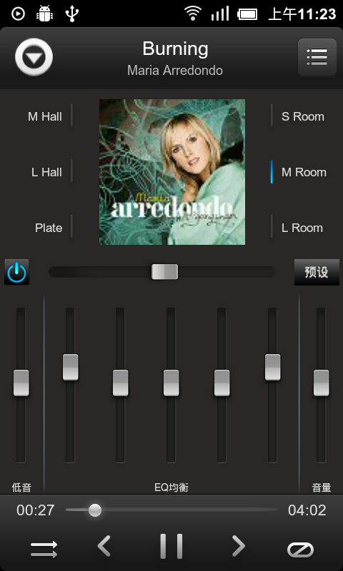 Android Equalizer Player - screenshot