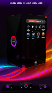 Next Launcher Theme UltraColor - screenshot thumbnail