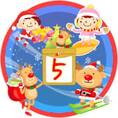 Christmas Sticker Widget Fifth