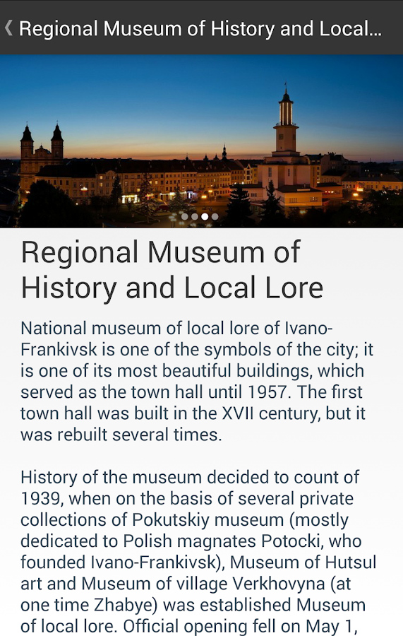 Ivano-Frankivsk for tourists- screenshot