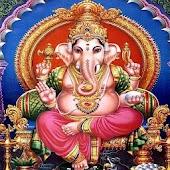 Shri Ganapati Puja Vidhi