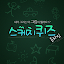 Download Android Game 스케치퀴즈 for Samsung