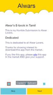 Alwars in English and Tamil - screenshot thumbnail