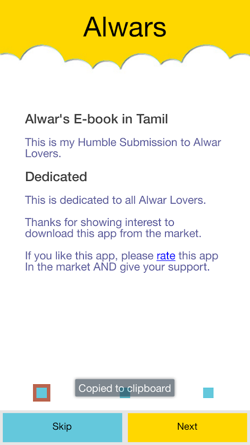 Alwars in English and Tamil - screenshot