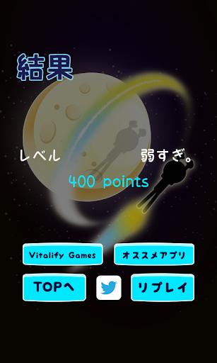 【免費休閒App】月亮飞行小游戏-APP點子