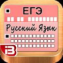 ЕГЭ Русский Язык Аргументы logo
