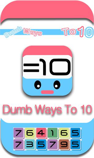 蠢蠢的10法