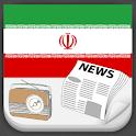 Persian Radio News