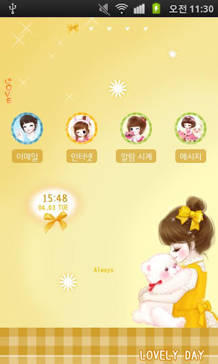 CUKI Theme Yellow Ribbon