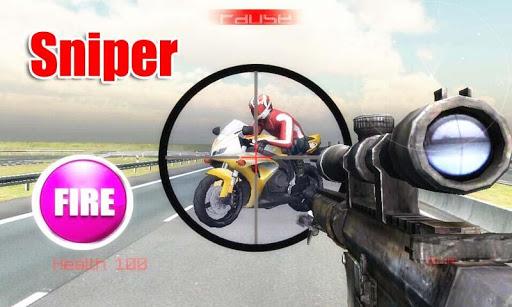 狙擊手交通獵人射擊