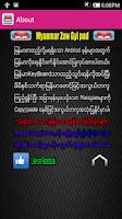 Screenshot of MMzgpad