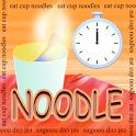 カップラーメン用タイマー icon