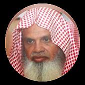 القرآن الكريم - الحذيفي معلم