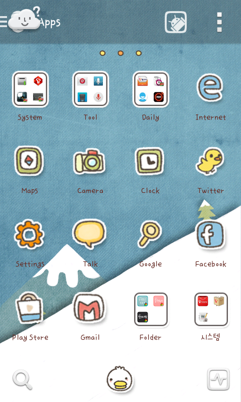 Duck ski go launcher theme - screenshot