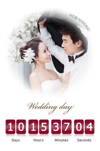 송진우 신운 결혼합니다