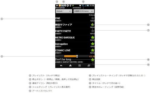 Linear Audio Player- screenshot thumbnail