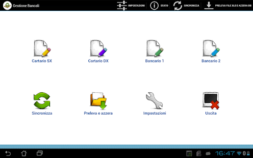 Gestione Inventario- screenshot thumbnail