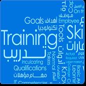 Interactive e-training