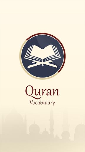 Quran Vocabulary