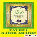 Fathul Qarib (Arabic) icon