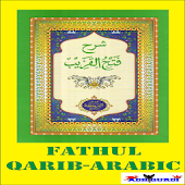 Fathul Qarib (Arabic)