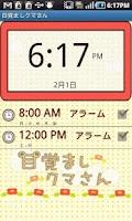 Screenshot of Alarm Bear