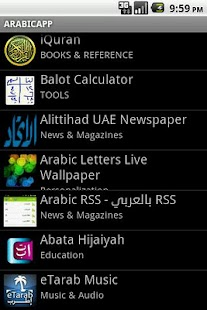 Arabic App - تطبيقات عربية - screenshot thumbnail