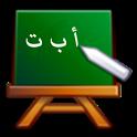 الحروف الابجدية العربية icon