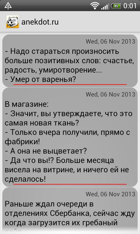 Whatsapp 4pda темы для nokia 7230 скачать бесплатно - d
