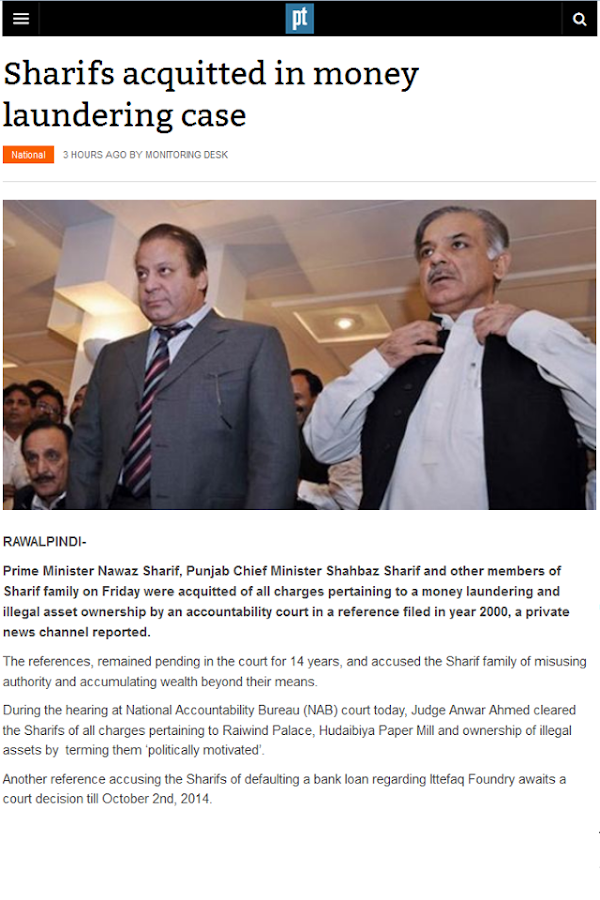 Pakistan Today- screenshot