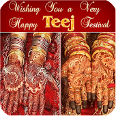 Teej SMS Messages & Images