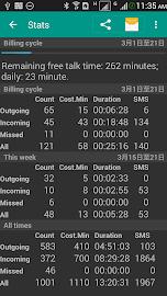 DW Contacts & Phone & Dialer Screenshot 8