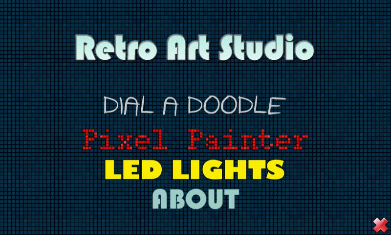 Retro Art Studio - screenshot